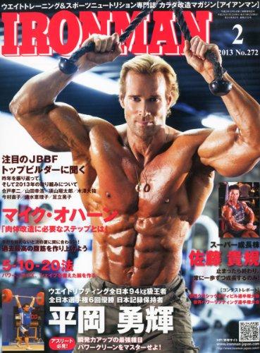 IRONMAN (アイアンマン) 2013年 02月号 [雑誌]
