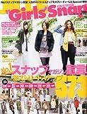 "JILLE ""Girl's Snap"" (ジル ガールズスナップ) 2011年 01月号 [雑誌]"