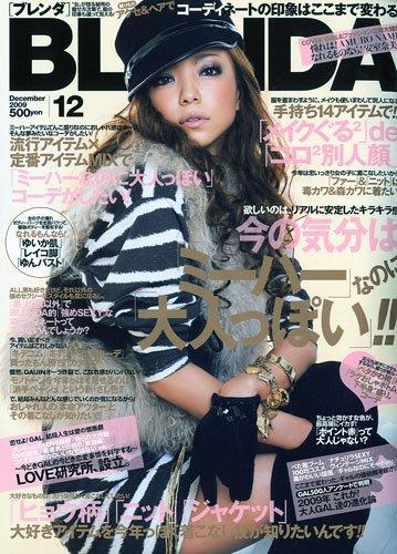 BLENDA (ブレンダ) 2009年 12月号 [雑誌]