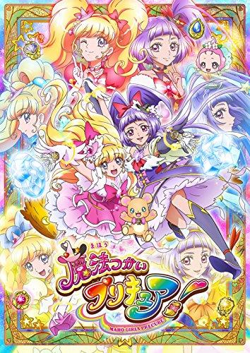 【Amazon.co.jp限定】魔法つかいプリキュア! Blu-ray vol.4(B2サイズ布ポスター付)