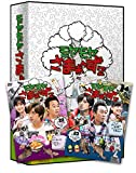 ����䤵�ޤ�~��2 DVD-BOX(VOL.22��VOL.23)