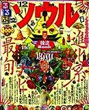 るるぶソウル'12 (るるぶ情報版海外)
