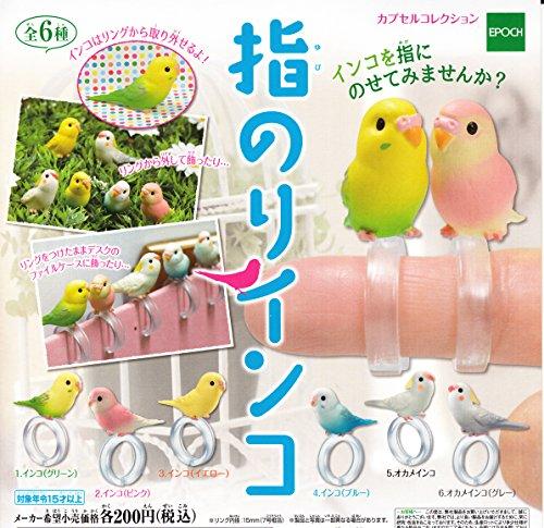 指のりインコ 2 インコ ピンク  エポック社 ガチャポン