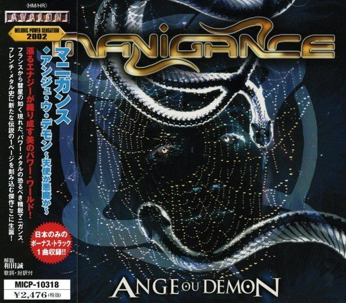 Ange Ou Demon by Manigance (2002-08-21)