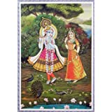"Dolls Of India ""Radha Krishna"" Reprint On Paper - Unframed (72.39 X 50.80 Centimeters)"