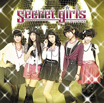 Secret girls (通常盤)