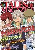 ビバ☆テイルズオブマガジン 2012年 02月号 [雑誌]