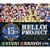 Hello! Project �a��15��N�L�O���C�u2013�~ ~�r�o!�E�u���{�[!���S�� [Blu-ray]