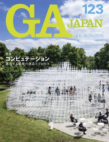 GA JAPAN 123