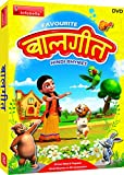 #9: Favourite Hindi Rhymes