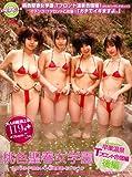 桃色聖春女学園 卒業温泉Tフロント合宿編〈後編〉[DVD]PEACH-032D