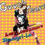 Shangri-La��Crush Tears