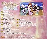 GO!プリンセスプリキュア  第45話 伝えたい想い!みなみの夢よ大海原へ!
