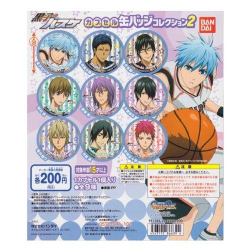 Kuroko basketball capsules can badge collection 2 9 kinds set set Bandai gachapon