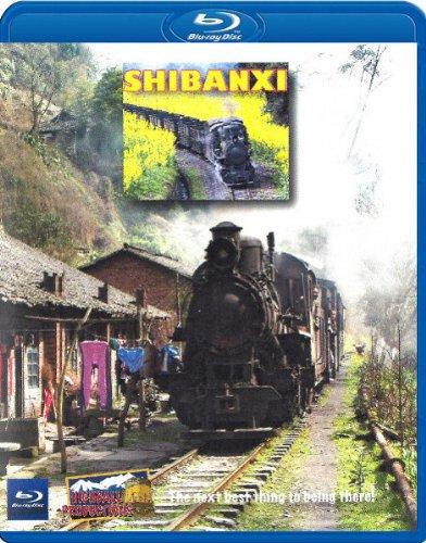 Shibanxi - Narrow Gauge Steam in China