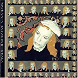Taking Tiger Mountain By Strategy by Eno, Brian [Music CD]