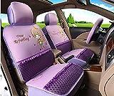 (ファーストクラス)FirstClass シートカバー 女性 かわいい シートクッション 5人乗り車汎用 ジェッタ クルーズ パープル 6pcs