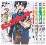 ビッグオーダー コミック 1-4巻セット (カドカワコミックス・エース)