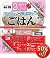 61ueQIsed8L. SL110 PE50 OU09  食品&飲料ストア 夏のセール【最大50%OFF】