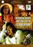 Several Days From The Life Of I.I. Oblomov [DVD] by Oleg Tabakov