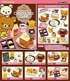 リラックマ チョコレートカフェ Box(食玩)