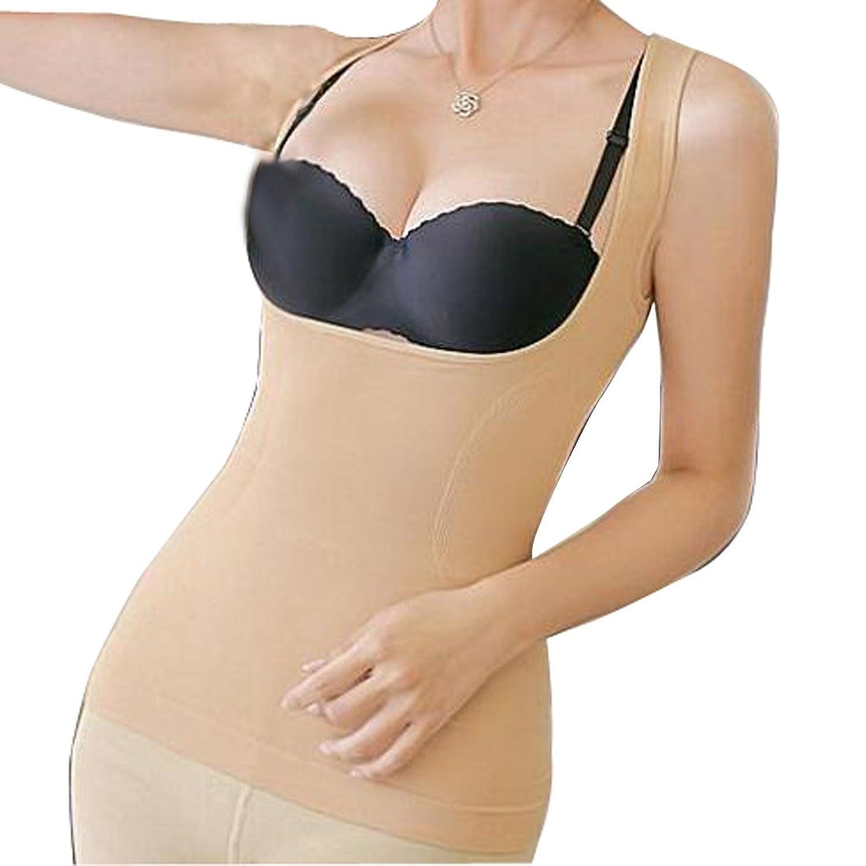 Glield Damen Unterhemd Körperformender Tank-Top mit Offenem Brustbereich shaperwear SW04