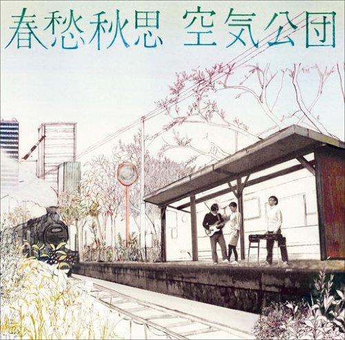 http://ecx.images-amazon.com/images/I/61ug4eJ7U1L.jpg