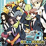 マイナスエイト主題歌CD 「キミ専用(ONLY)HERO!!!」