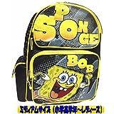 スポンジボブ ミディアムサイズ (小学高学年~レディース) リュック (Dash) 子供用 レディース 男の子 女の子 キッズ バックパック SpongeBob グッズ プレゼント ギフト