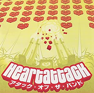Heartattack Vol 1 - Various 2CD