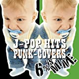 J-POP HITS PUNK-COVERS
