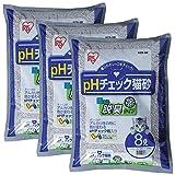 アイリスオーヤマ pHチェック猫砂固まる脱臭タイプ 8L×3袋 KCD-80