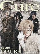 Cure(���奢) 2016ǯ 02 ��� [����]()