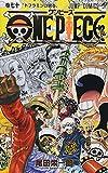 ONE PIECE 70 (ジャンプコミックス)