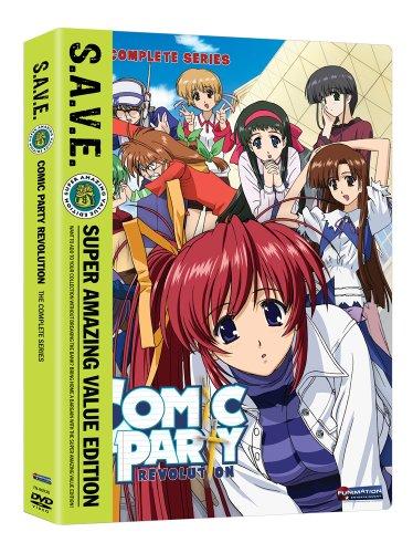 Comic Party Revolution TV: Complete Box Set - Save [DVD] [Import]