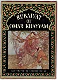 img - for Rubaiyat of Omar Khayyam. 1937 Deluxe Edition Illustrated By Edmund Dulac W/ SLIPCASE book / textbook / text book