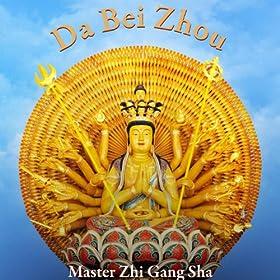 Guan Yin ,Bodhisattva,Goddess of Compassion,Da Bei Zhou, compassion mantra | Kuan Yin, Buddha, Buddhism,