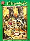 img - for Hitopadesha: Choice of Friends RTC556 (Amar Chitra Katha Comics) book / textbook / text book