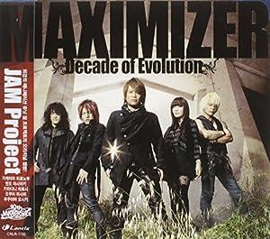 Maximizer (Decade of Evolution)