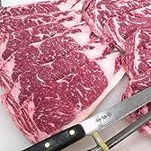 牛 サーロインステーキ 一枚約200g 冷凍
