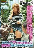 「私、わざとミニスカを穿いて自転車に乗っています」超ミニスカを穿いてパンチラ全開でチャリンコを漕いでいる女の子は、その股間を見れば見るほどサドルにオマタを擦り付け感じまくる超ドM女で内心ヤラれたがっている! [DVD][アダルト]