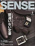 SENSE (センス) 2015年 01月号 [雑誌]