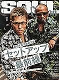 SOUL JAPAN (ソウルジャパン) 2014年 08月号