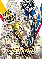 第2期新編集版「弱虫ペダル Re:ROAD」BD/DVDが12月発売