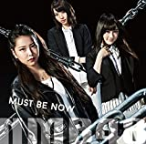 Must be now (限定盤Type-B)