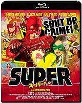 スーパー! スペシャル・エディション [Blu-ray]