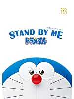 STAND BY ME �h��������