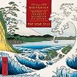 Hiroshige - Masters of Japanese Woodb...