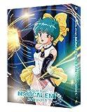 EMOTION the Best 魔法のスター マジカルエミ DVD-BOX1