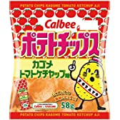 カルビー ポテトチップスカゴメトマトケチャップ味 58g×12袋